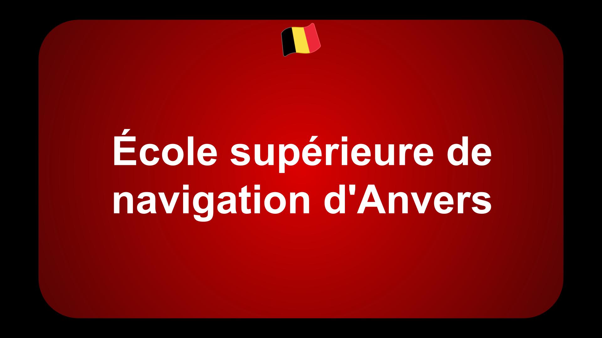 École supérieure de navigation d'Anvers