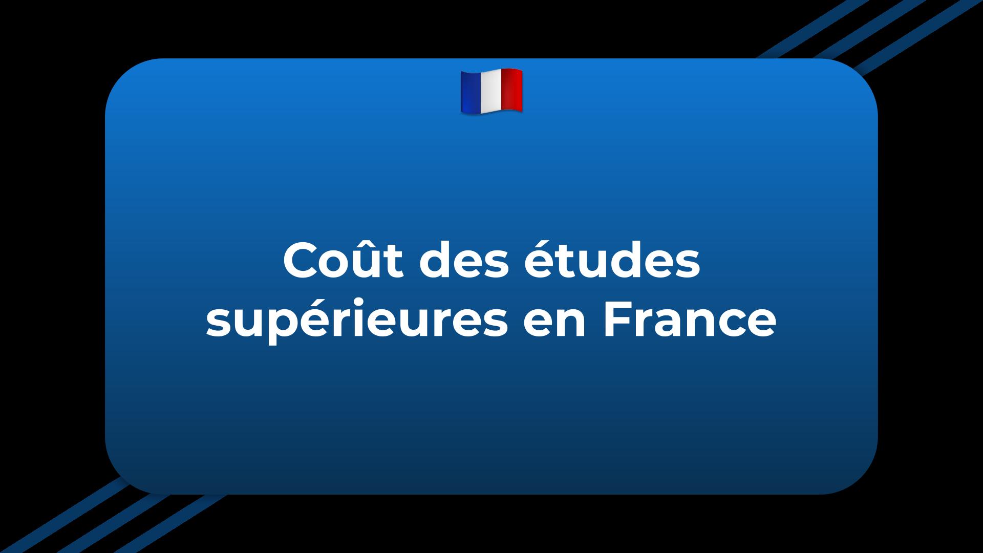 Coût des études supérieures en France