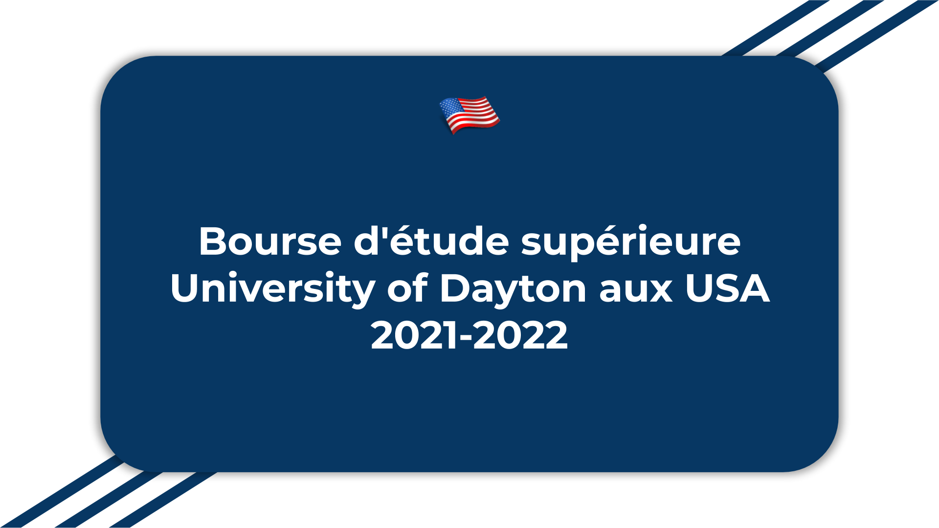 Bourse d'étude supérieure University of Dayton