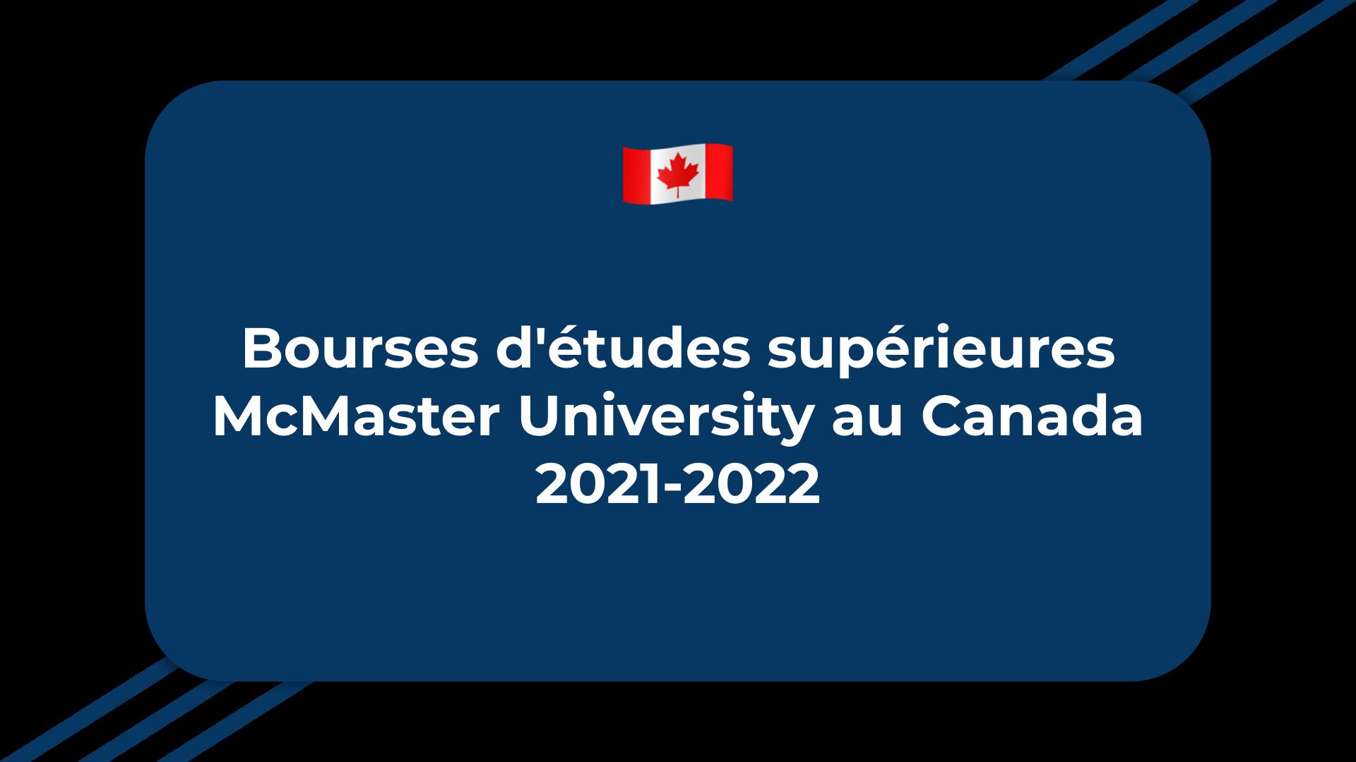 Bourses d'études supérieures McMaster University