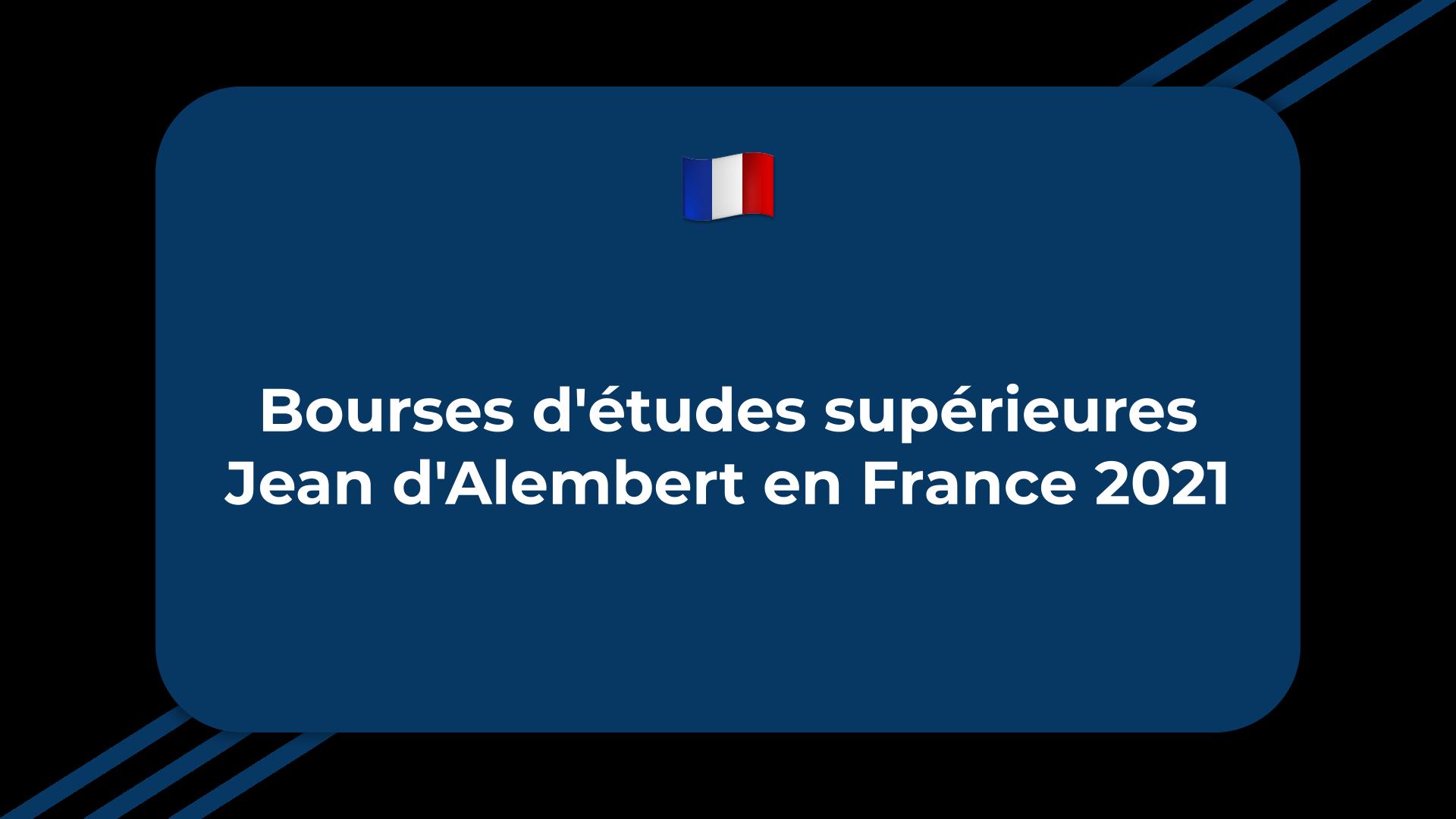 Bourses d'études supérieures Jean d'Alembert