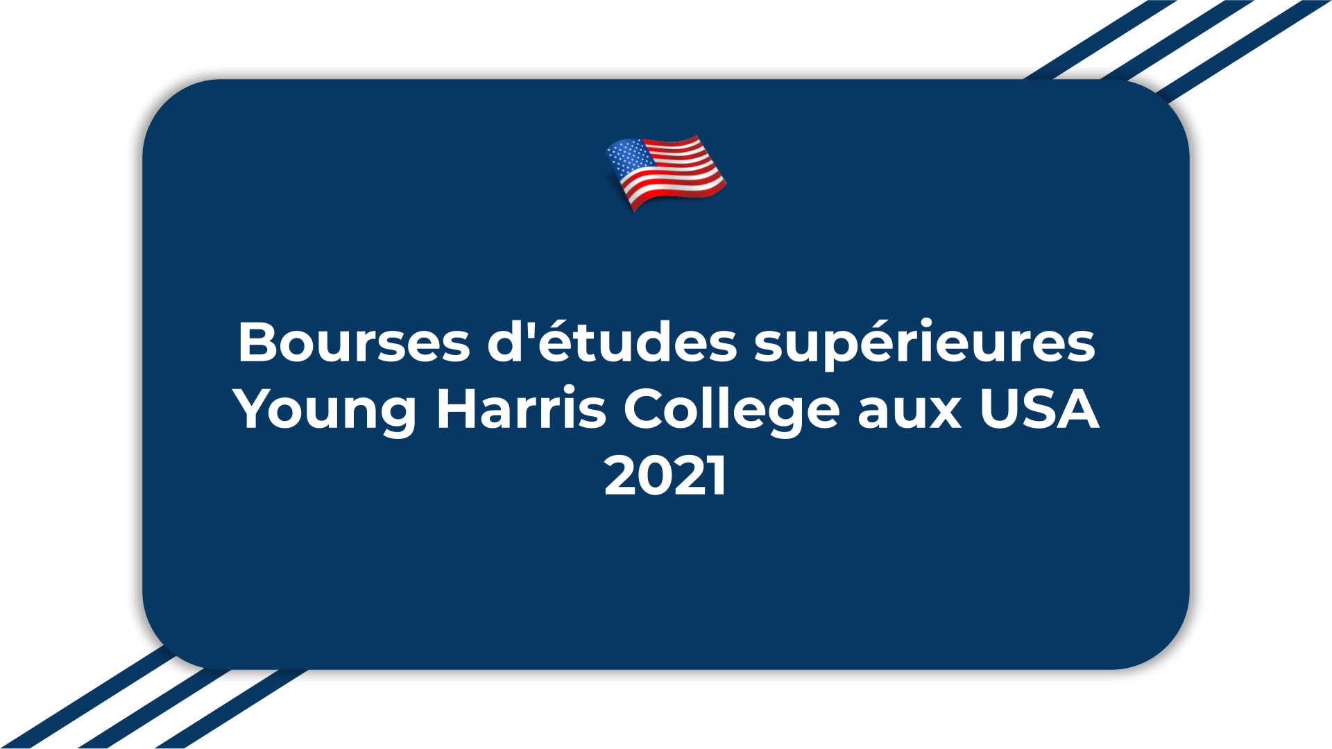 Bourses d'études supérieures Young Harris College