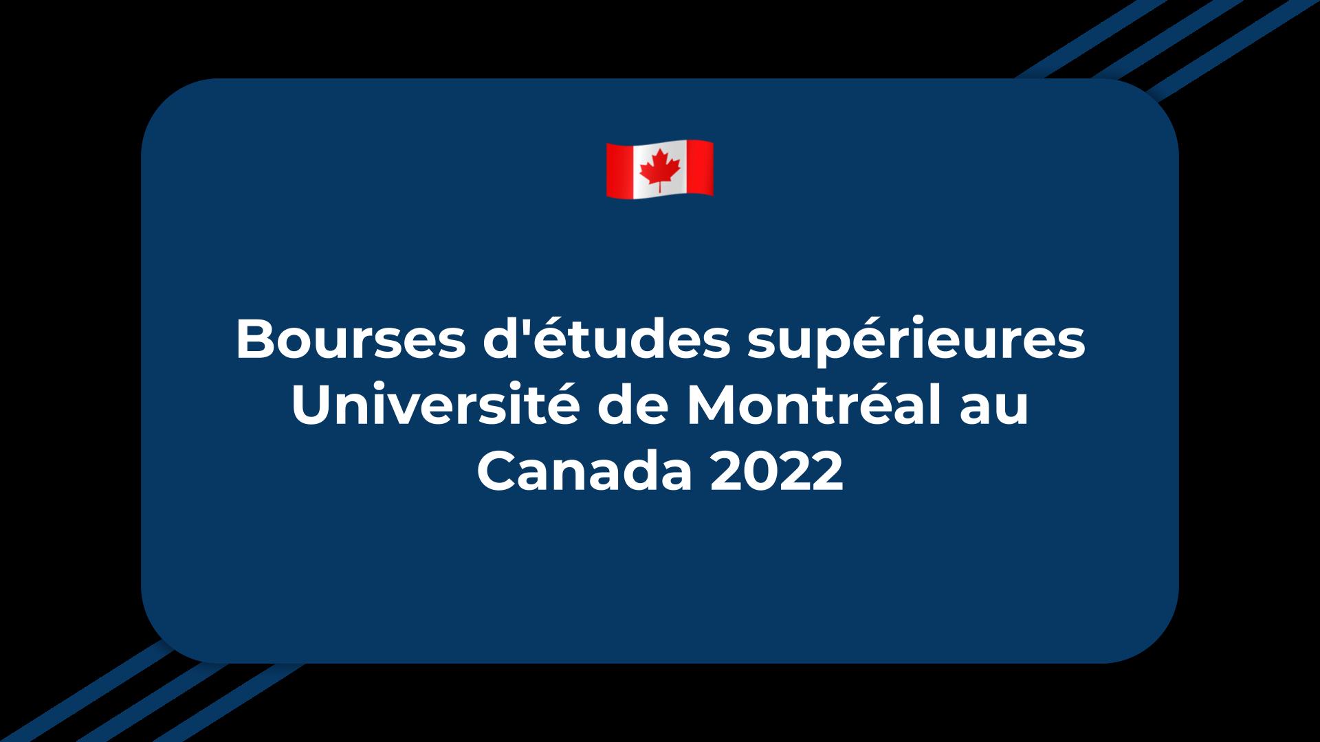 Bourses d'études supérieures Université de Montréal